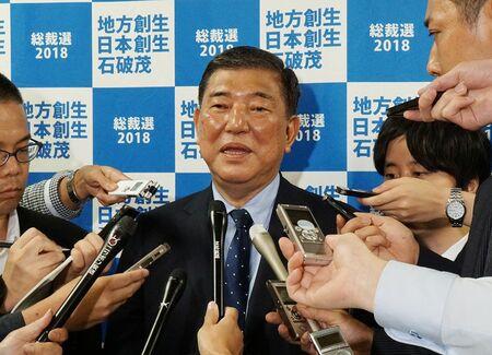 候補 総理