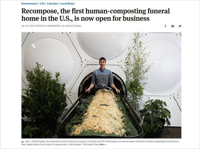 出典:堆肥葬を報じる「The Seatlle Times」(2021.1.22)のページより