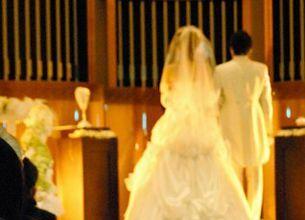 お金持ちが結婚に求める5つの条件