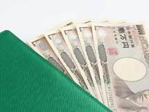 なぜ、お金が貯まる人は「長財布」を使っているのか
