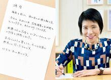 川島蓉子流「企画を通す」手紙の書き方