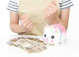 貯金を始めるなら小遣いは絶対に減らすな