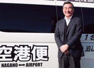 営業なし、人気タクシー会社のおもてなし