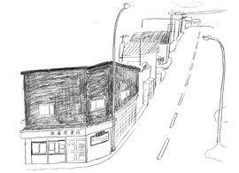 本屋と旅する男-1-利尻島の「ほんこや」