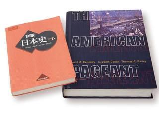 日米の教科書が描く「太平洋戦争」の違い