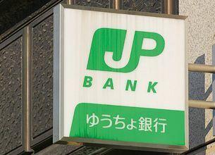 顧客支持率ランキング【15】銀行/特化型銀行