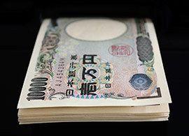 社外取締役の報酬1000万円は高いか?