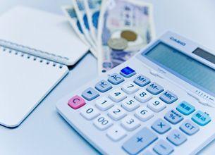 「IFRS」がもたらす減価償却費の問題