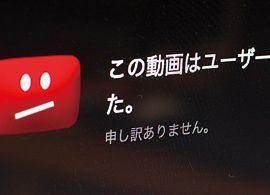 YouTubeで同じ動画を2度閲覧は違法?