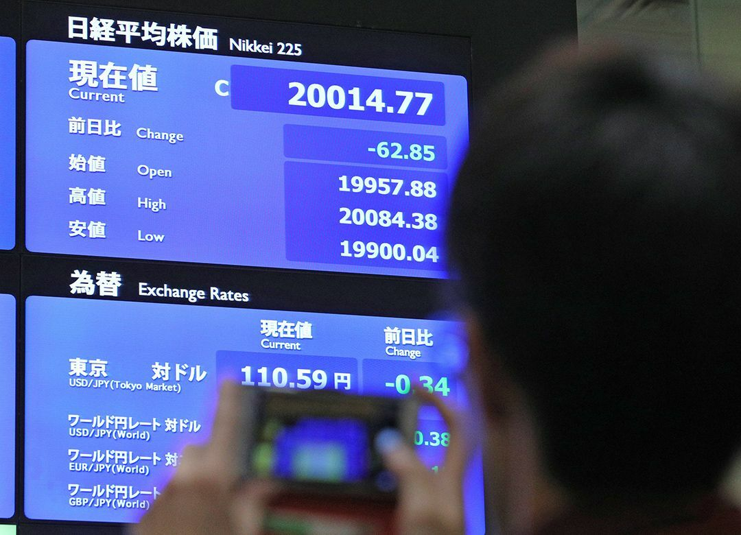 """2019年前半まで""""世界の株価""""は上昇する 日本の株価下落は行き過ぎ"""