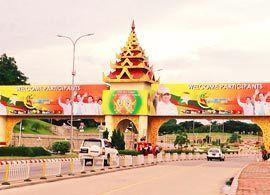 沸騰ミャンマー投資「15年大統領選後」