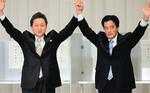 この5月、鳩山由紀夫氏(左)が岡田克也氏を破って民主党代表に就任した。