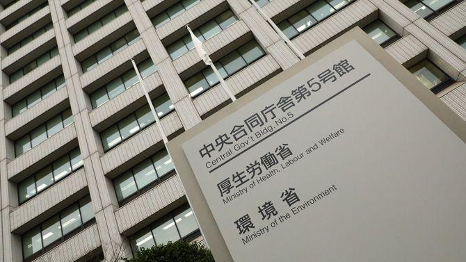 厚生労働省や環境省が入る中央合同庁舎第5号館=2020年2月25日、東京・霞が関