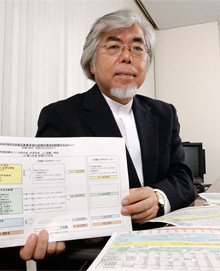 <strong><46歳で資格取得>柳沼正秀</strong><br>1948年、埼玉県生まれ。早稲田大学卒業後、毎日新聞社入社。英国留学を経て、関連出版社で、週刊、月刊雑誌など数誌を企画創刊、通信ネット事業などを立ち上げる。98年、50歳のときに退職し、FPとして独立、「ライフデザイン21」代表に。退職時には「仕事勘を取り戻すのが大変」と、失業保険の受給は申請しなかったという。