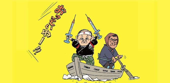 画像=佐藤正明『一笑両断』(東京新聞)より