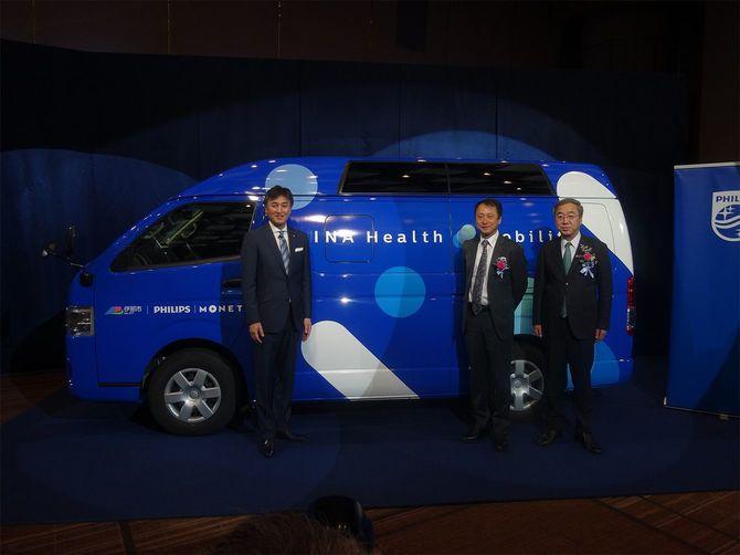 フィリップスとモネが共同で開発した移動診療車「ヘルスケアモビリティ」。トヨタ・ハイエースの福祉車両を改造している