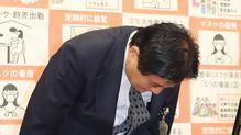 河村市長、張本勲さん…