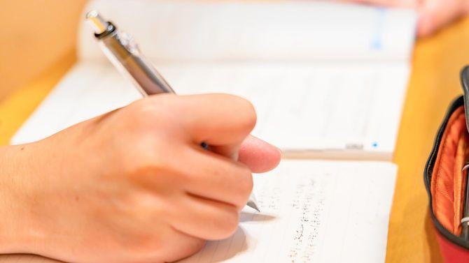 数学を勉強している学生