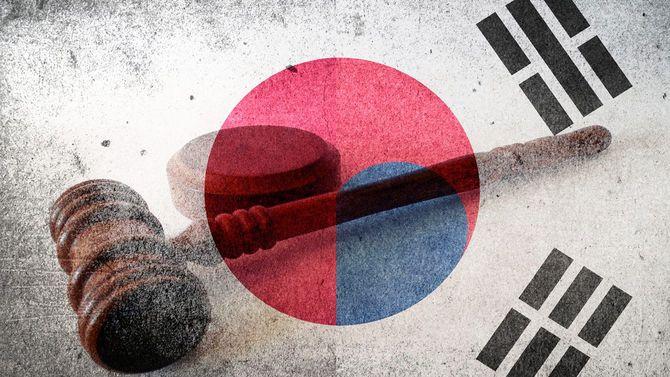 韓国と日本の裁判
