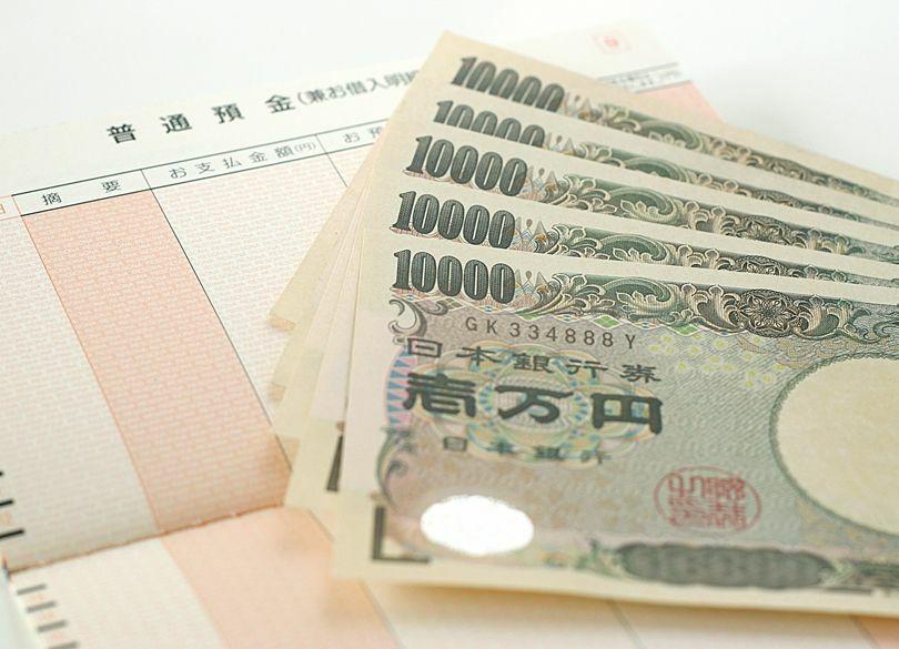 """""""オシャレ浪費""""を節約で資産3000万円アップ"""