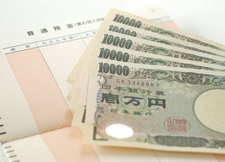 """""""オシャレ浪費""""節約で資産3000万UP"""