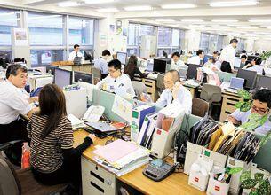 「新エネ事業へ」脱藩者の群れで熱気がムンムン -新日本石油