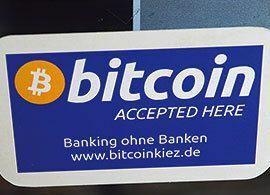 ビットコイン -ドルの座を狙う「究極の電子マネー」