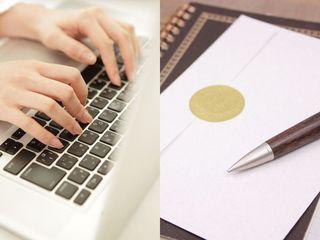 手紙&メール 一目置かれる文章の書き方