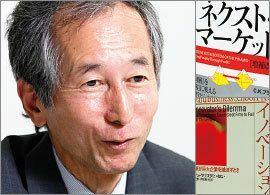 無限の洞察力と問題解決力を引き出す――内田和成氏が薦める「経営の教科書」6冊