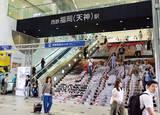 福岡の人口がどんどん増え続けている理由