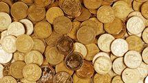 ボーナスで投資をするなら何から始めるべきか
