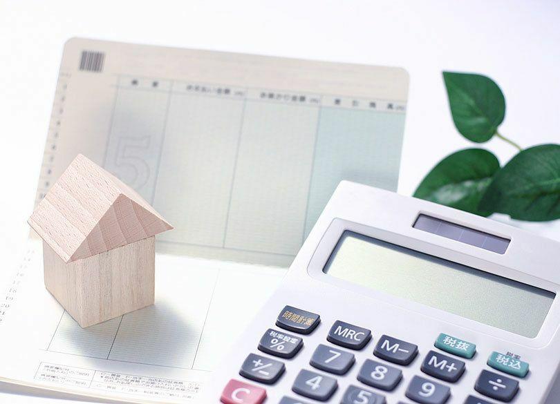 価値ある住宅ローン増加中!賢い選択は? 気になるのは「金利」の状況