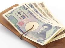 主婦の年収「103万円の壁」より注意! の「130万円の壁」
