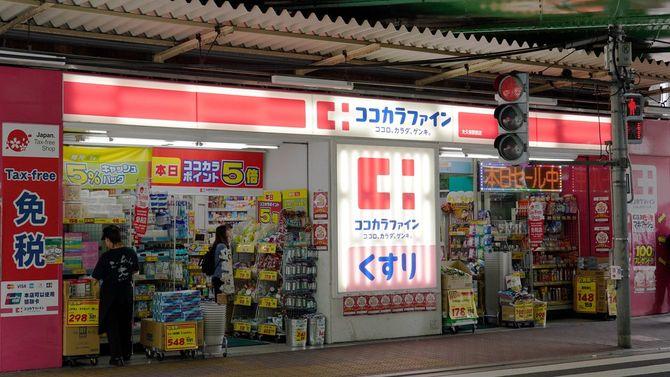 ココカラファインの店舗(東京都新宿区)=2019年6月5日