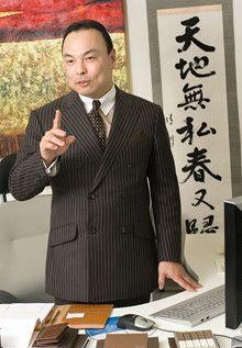 <strong>マークイットグループ日本支社代表取締役 水谷克己</strong>●1964年生まれ。慶應義塾大学法学部卒。主要外資系証券会社で金融商品開発の責任者を務め、2005年に金融商品の時価評価と検証業務を行うマークイットグループ日本支社を設立。日本の金融市場の透明化にも力を注いでいる。