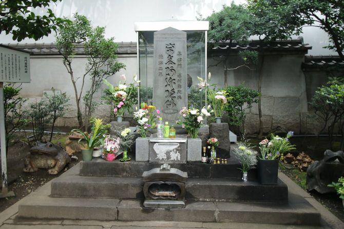 東京・大手町にある将門塚