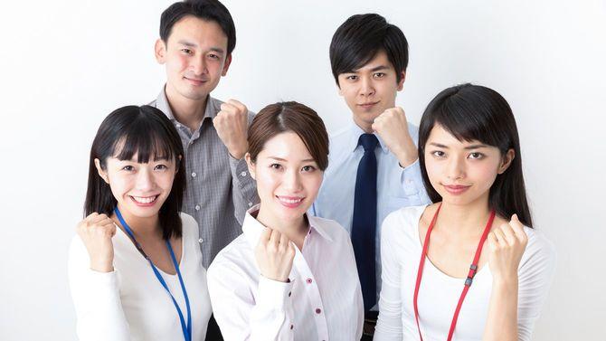 ビジネスパーソンのグループ