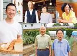 「長寿日本一」松川村の