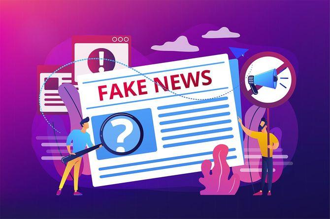 偽のニュースコンセプト