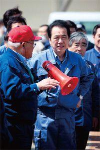 東日本大震災を政権延命の材料にしていると批判される菅直人総理。「政治主導」の下、震災関連の新組織を乱立させた。4月14日の復興構想会議では、官僚を排除。実効性のある提言がまとめられるか疑問の声があがる。(写真=PANA)