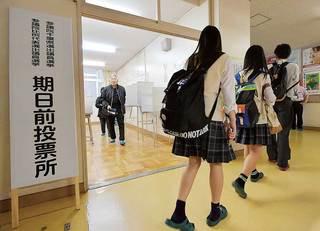 無償義務教育は高校まで延ばすべきである