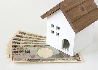 住宅予算を1000万円下げる方法