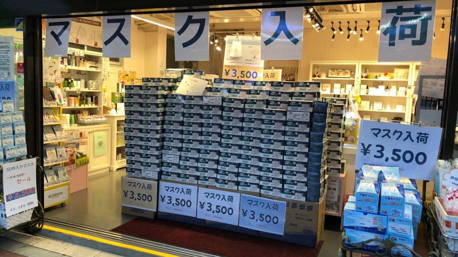 未だ届かぬアベノマスク…東京・新大久保では怒濤の叩き売りが始まっていた なぜだ!?山積みされるマスクの箱