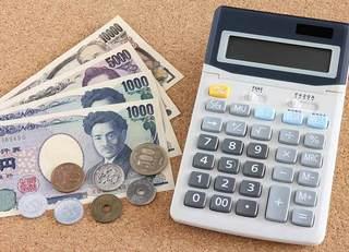 「ふるさと納税」変更点と注意点