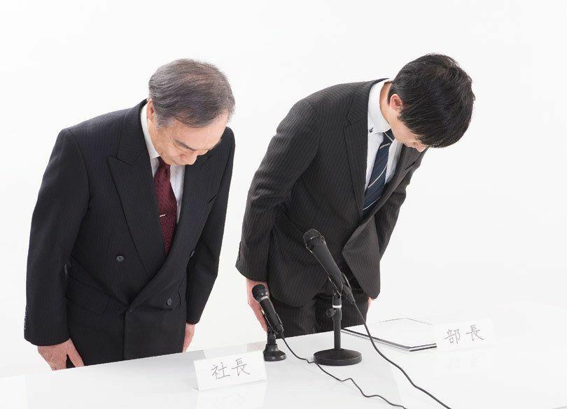 外国人の疑問「なぜ日本では企業が謝罪会見をするの?」