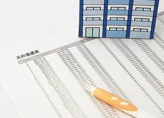 住宅ローン繰り上げ返済で損する人の条件