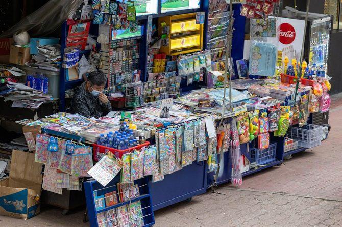 2021年3月10日の香港のニューススタンド