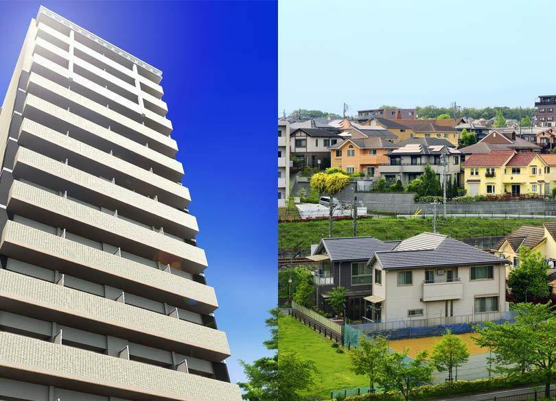 家を選ぶなら、高額な人気エリア物件? 割安な郊外物件?