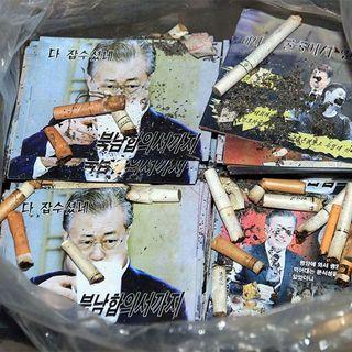 制裁 効果 経済 韓国