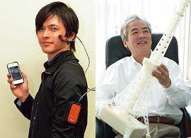 「3Dプリンタ」が巻き起こす第3次産業革命【2】